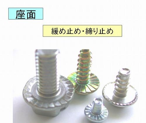 s-yurumi.jpg